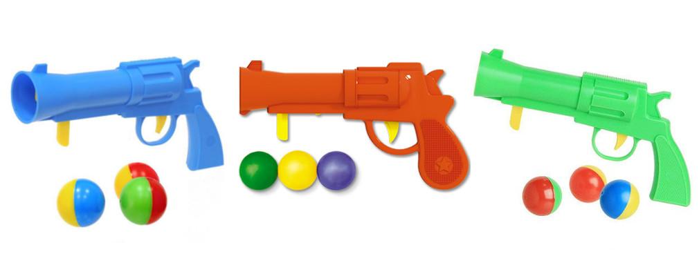 Купить Пистолет пластиковый с шариками, Stellar