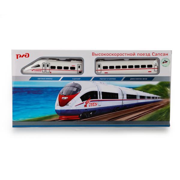 Железная дорога РЖД – Сапсан, 260 смДетская железная дорога<br>Железная дорога РЖД – Сапсан, 260 см<br>