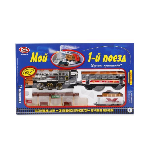 Железная дорога с платформой, 282 см, свет, звук и дым - Детская железная дорога, артикул: 171822