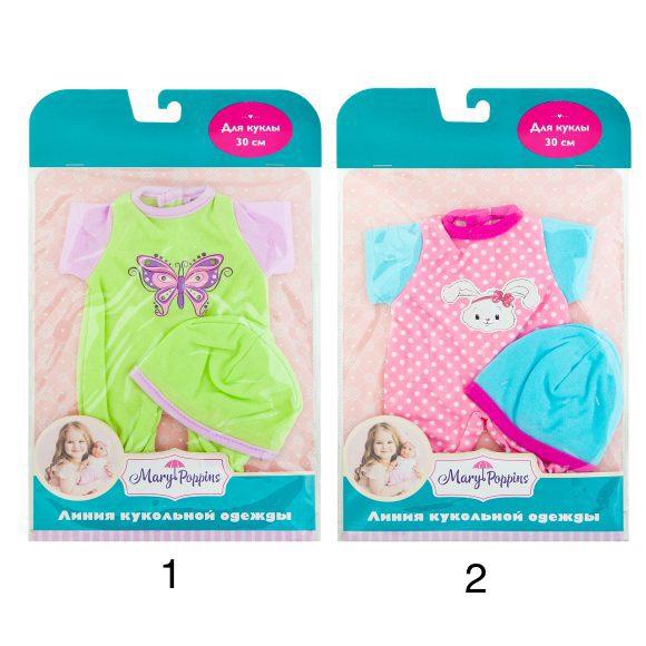 Одежда для куклы 30 см - Комбинезон с шапочкой