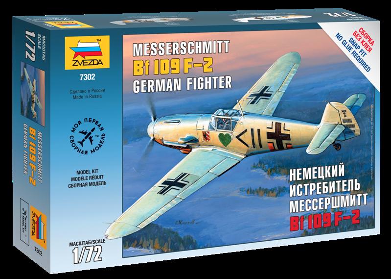 Купить Сборная модель - Немецкий истребитель Мессершмитт BF-109F-2, ZVEZDA