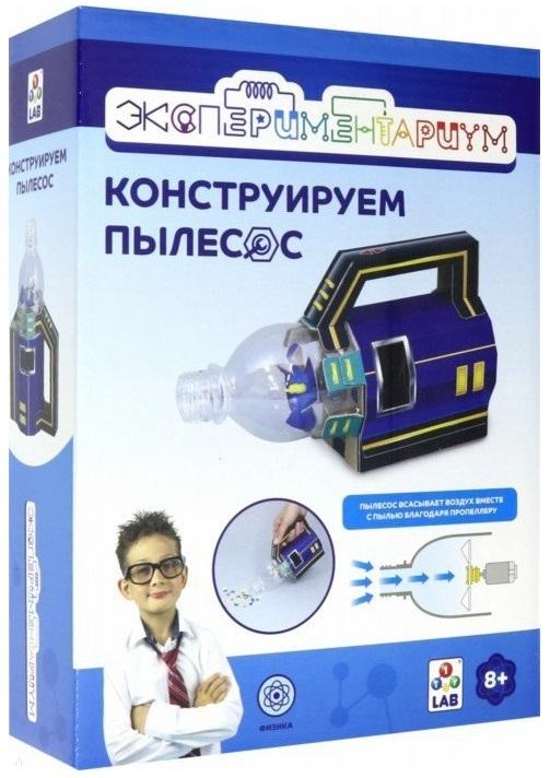Набор из серии Экспериментариум – Конструируем пылесос фото