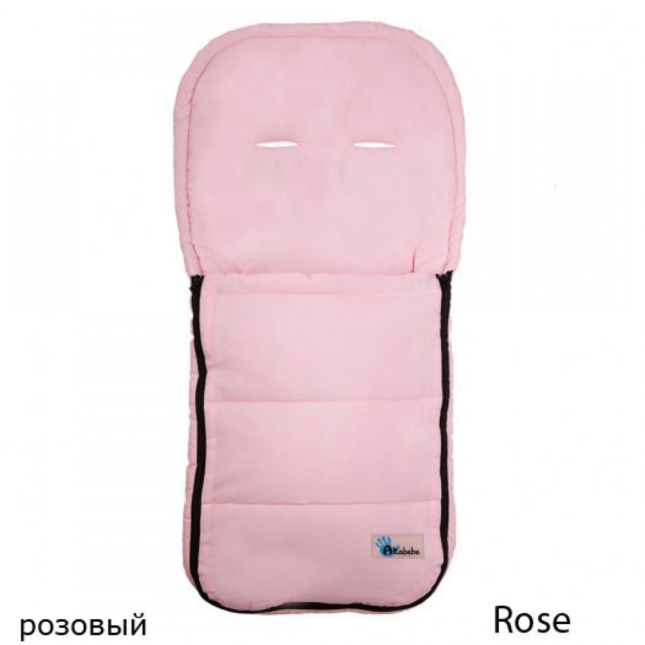 Демисезонный конверт AL2200 Altabebe, размер 90 x 45 см., розовыйДемисезонные конверты для новорожденных<br>Демисезонный конверт AL2200 Altabebe, размер 90 x 45 см., розовый<br>