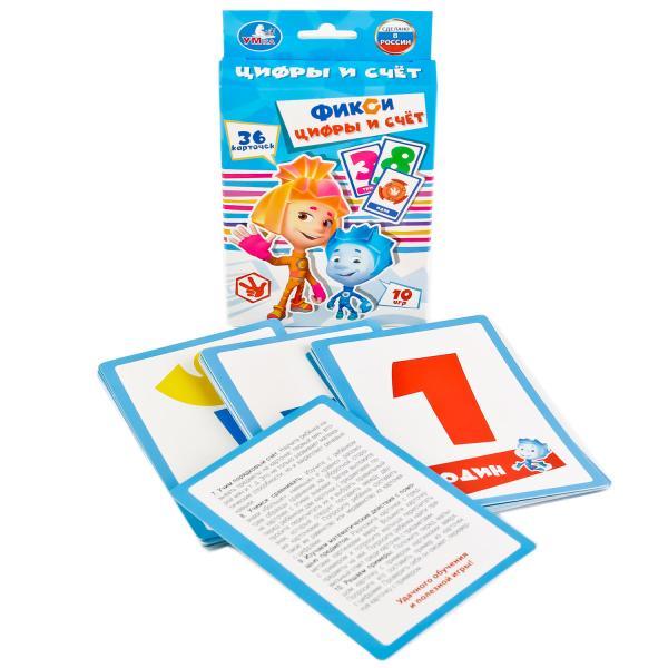 Купить Карточки развивающие Фиксики - Цифры и счет, 36 карточек, Умка