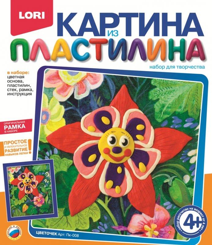 Картина из пластилина ЦветочекНаборы для лепки<br>Картина из пластилина Цветочек<br>