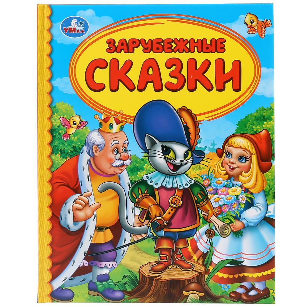 Купить Книга из серии Детская библиотека - Зарубежные сказки, Умка