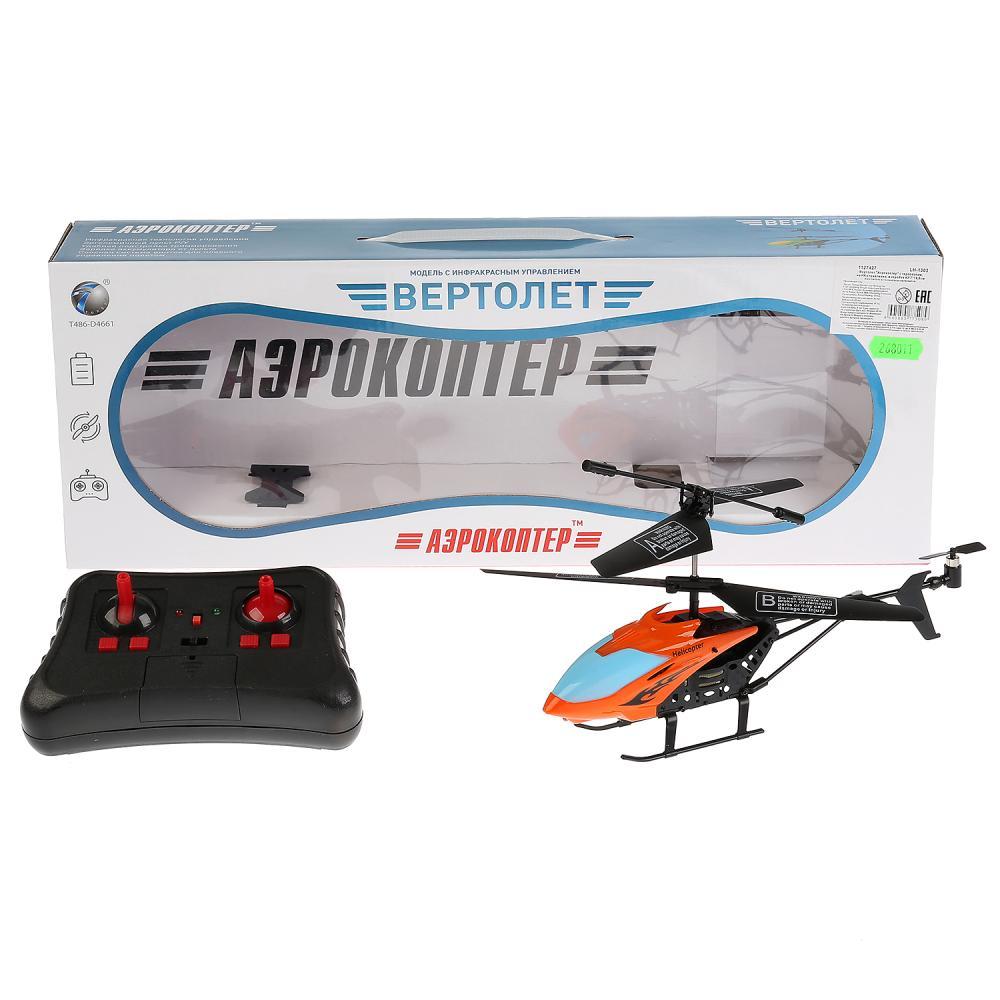 Радиоуправляемый вертолет на аккумуляторе - Аэрокоптер, со светом