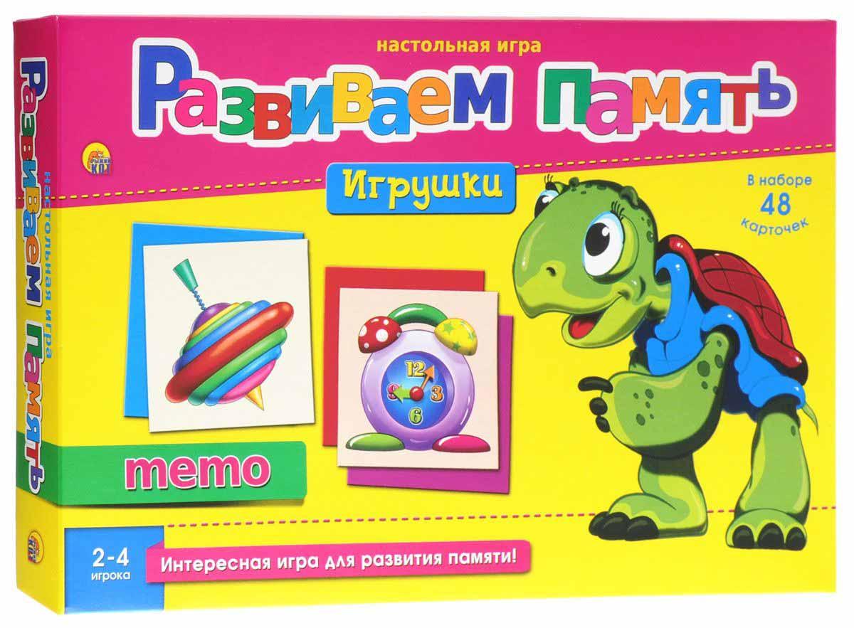 Купить Настольная обучающая игра Развиваем память – Мемо. Игрушки, Рыжий Кот