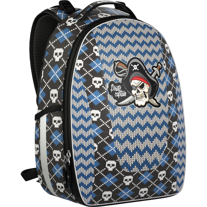 Рюкзак школьный с эргономичной спинкой Multi Pack mini  Pirates - Школьные рюкзаки, артикул: 169769