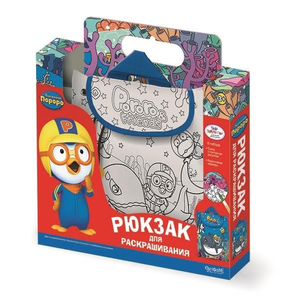 Сумка  рюкзак для раскрашивания «Пороро» с внутренним карманом - Сумки и рюкзачки Simba Color Me mine, артикул: 136751