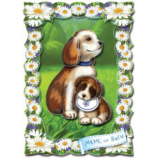 Набор для изготовления картины - Собака и щенокАппликация, пайетки<br>Набор для изготовления картины - Собака и щенок<br>