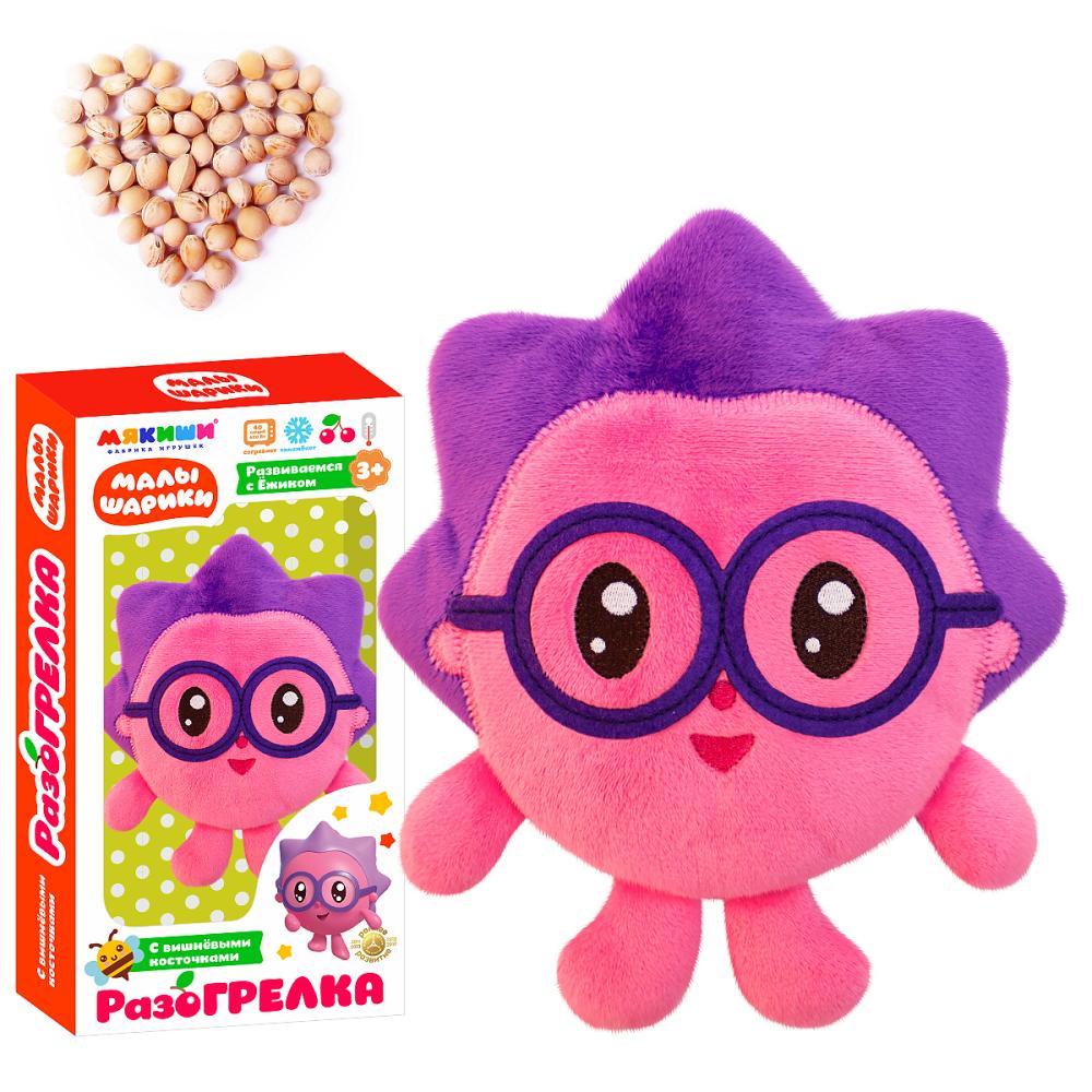 Игрушка из серии Малышарики – Ёжик, с вишневыми косточками Мякиши