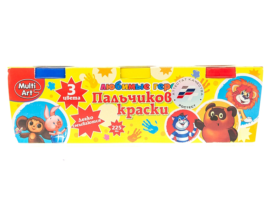 Пальчиковые краски – Союзмультфильм, 3 штукиИгрушки Союзмультфильм<br>Пальчиковые краски – Союзмультфильм, 3 штуки<br>