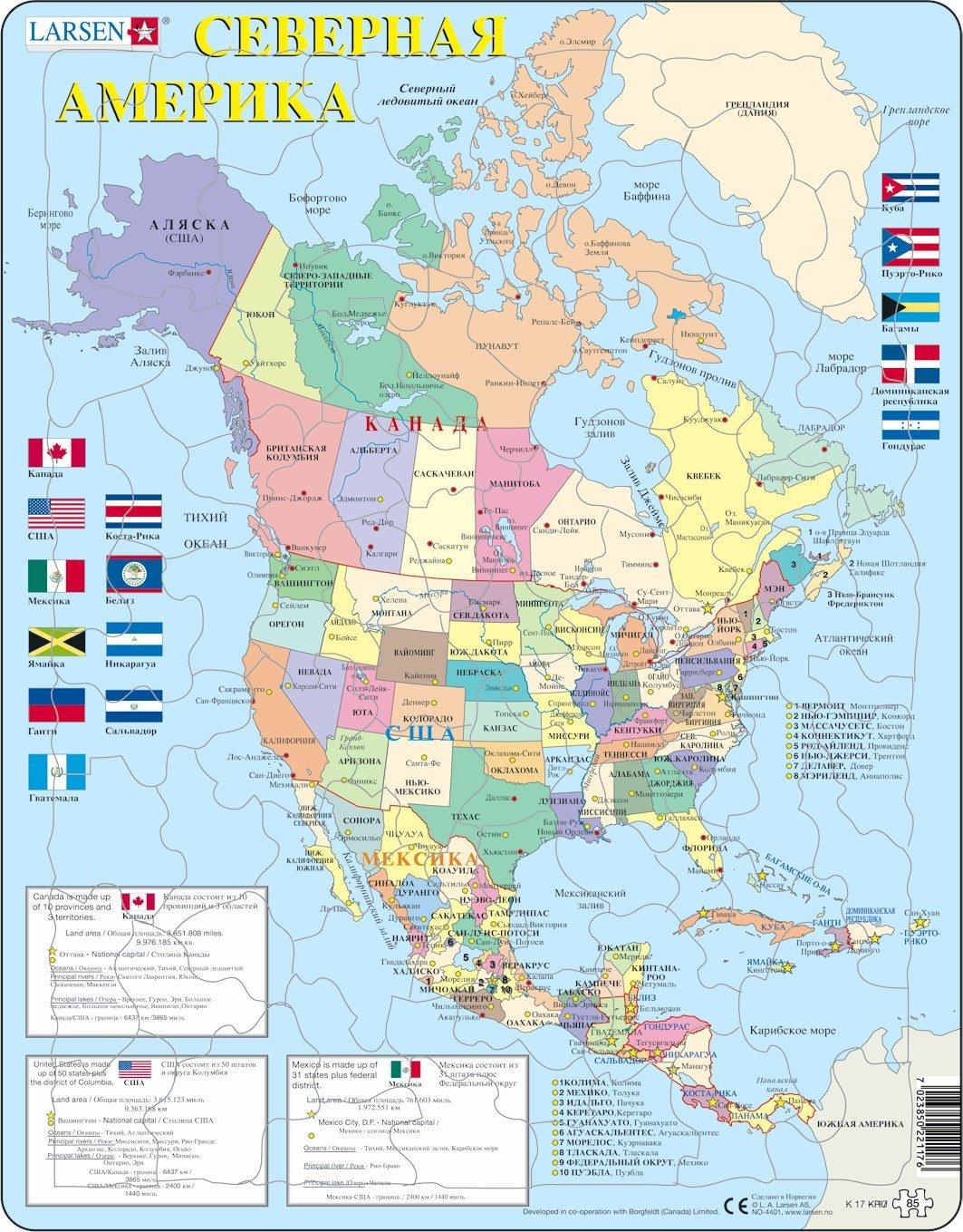 Обучающий пазл - Северная Америка, 85 деталей, Larsen  - купить со скидкой