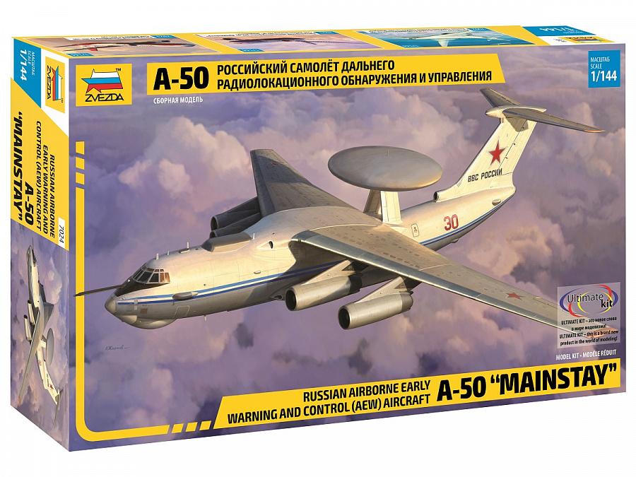 Купить Модель сборная - Самолет А-50, ZVEZDA