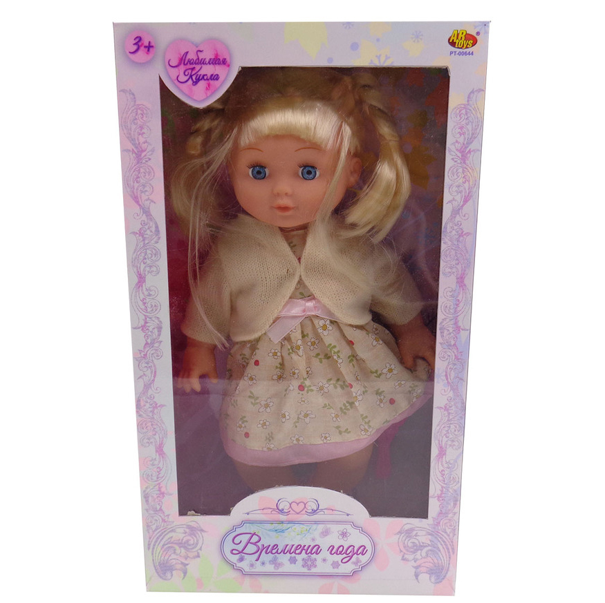 Кукла из серии Времена года, 35 см )Пупсы<br>Кукла из серии Времена года, 35 см )<br>