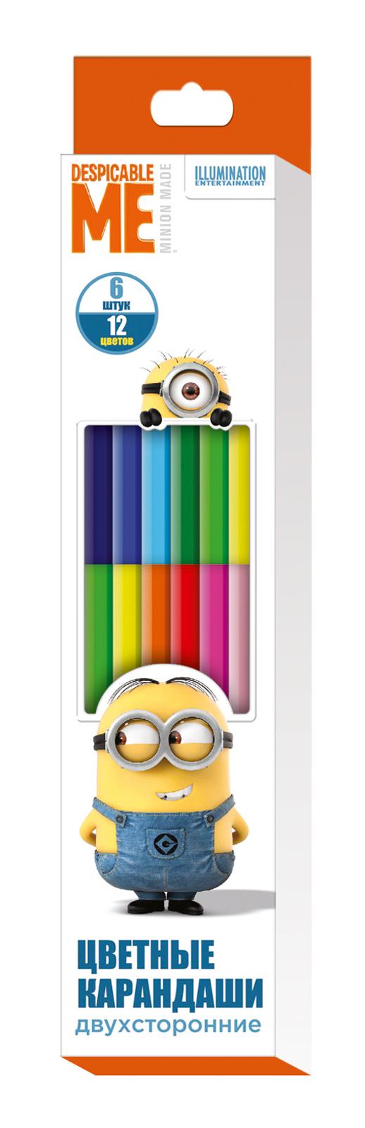 Купить Цветные карандаши двусторонние Universal Stios «Гадкий Я», 6 штук, 12цветов, Росмэн
