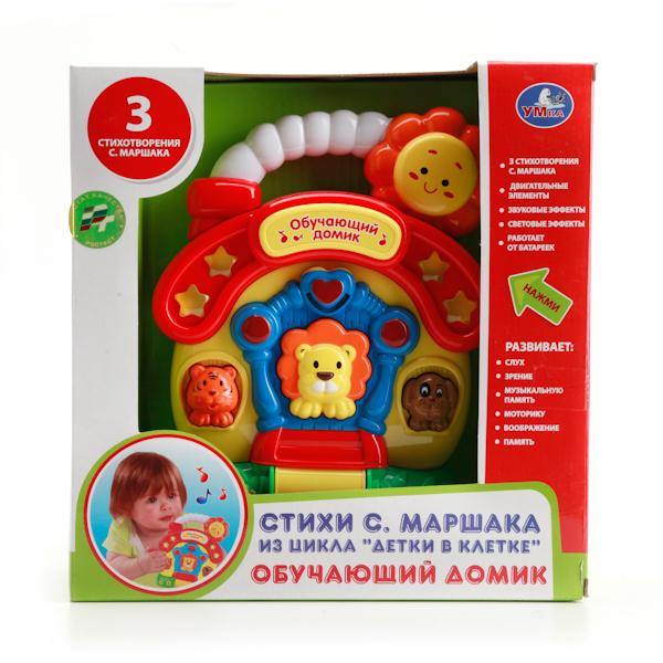 Обучающий домик со стихами С. Маршака  Детки в клетке  - Интерактив для малышей, артикул: 131036
