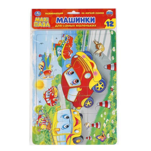 Макси-пазл - Машинки, мягкийПазлы для малышей<br>Макси-пазл - Машинки, мягкий<br>