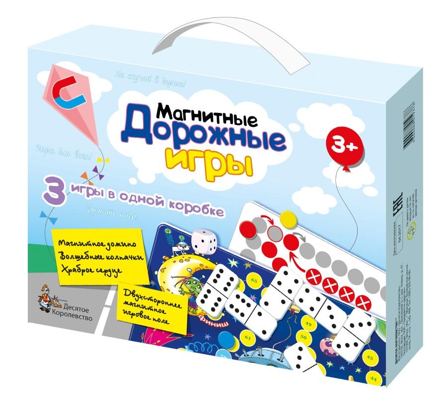 Набор настольных магнитных игр: домино, Волшебные колпачки, игра-ходилкаИгры для компаний<br>Набор настольных магнитных игр: домино, Волшебные колпачки, игра-ходилка<br>