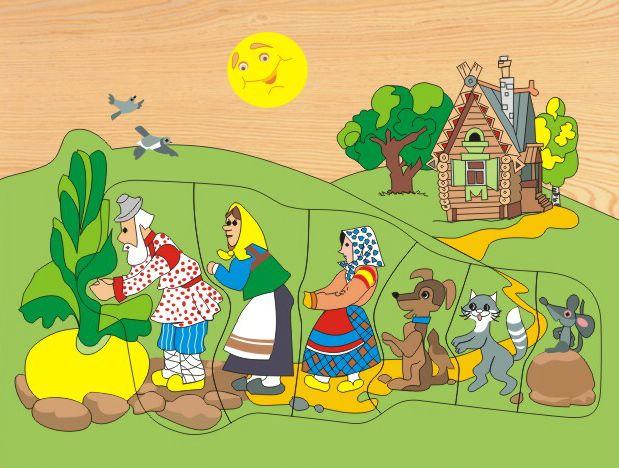 Деревянный пазл в рамке - РепкаРамки и паззлы<br>Деревянный пазл в рамке - Репка<br>