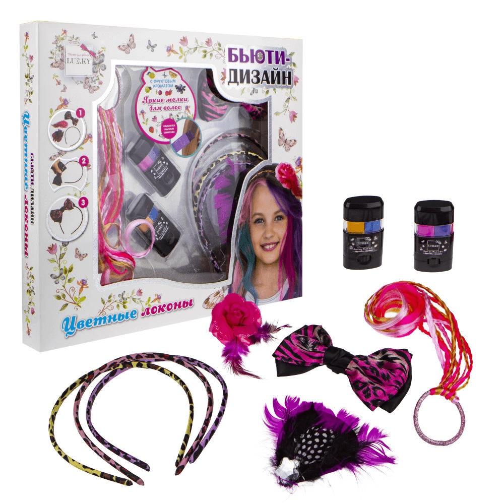Lucky Набор для дизайна волос - Цветные локоны
