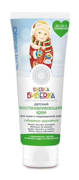 Купить Восстанавливающий крем для сухой и поврежденной кожи Biberika - Сибирячок-здоровячок, 75 мл, Natura Siberica