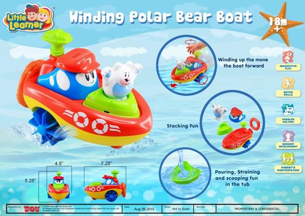 Заводная игрушка для ванны - Кораблик полярного медведя