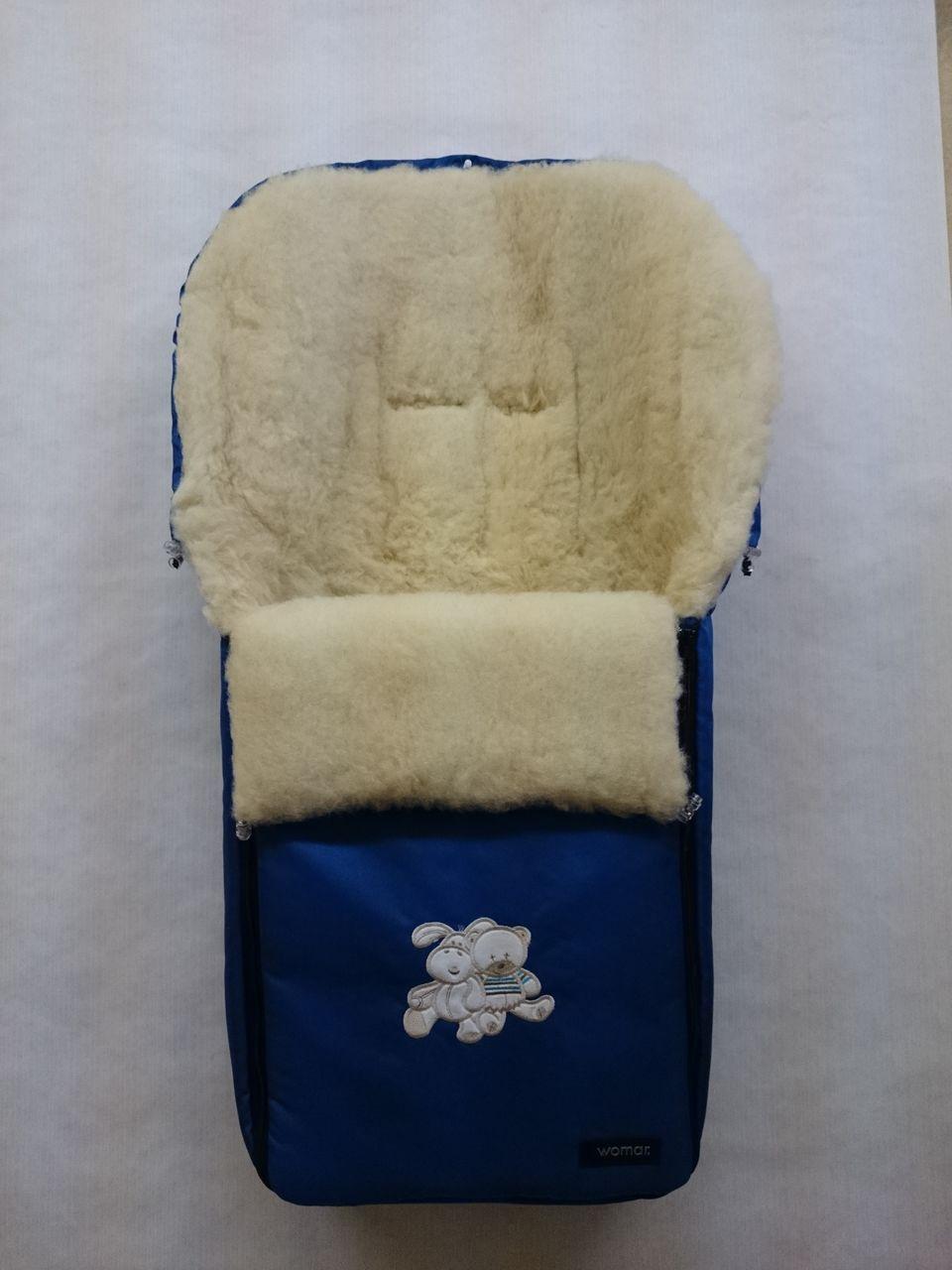 Спальный мешок в коляску №06 - Aurora, бирюзовый