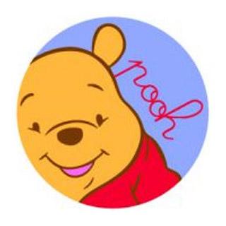 Подушка мягкая круглая Winnie, 38 смРазное<br>Подушка мягкая круглая Winnie, 38 см<br>
