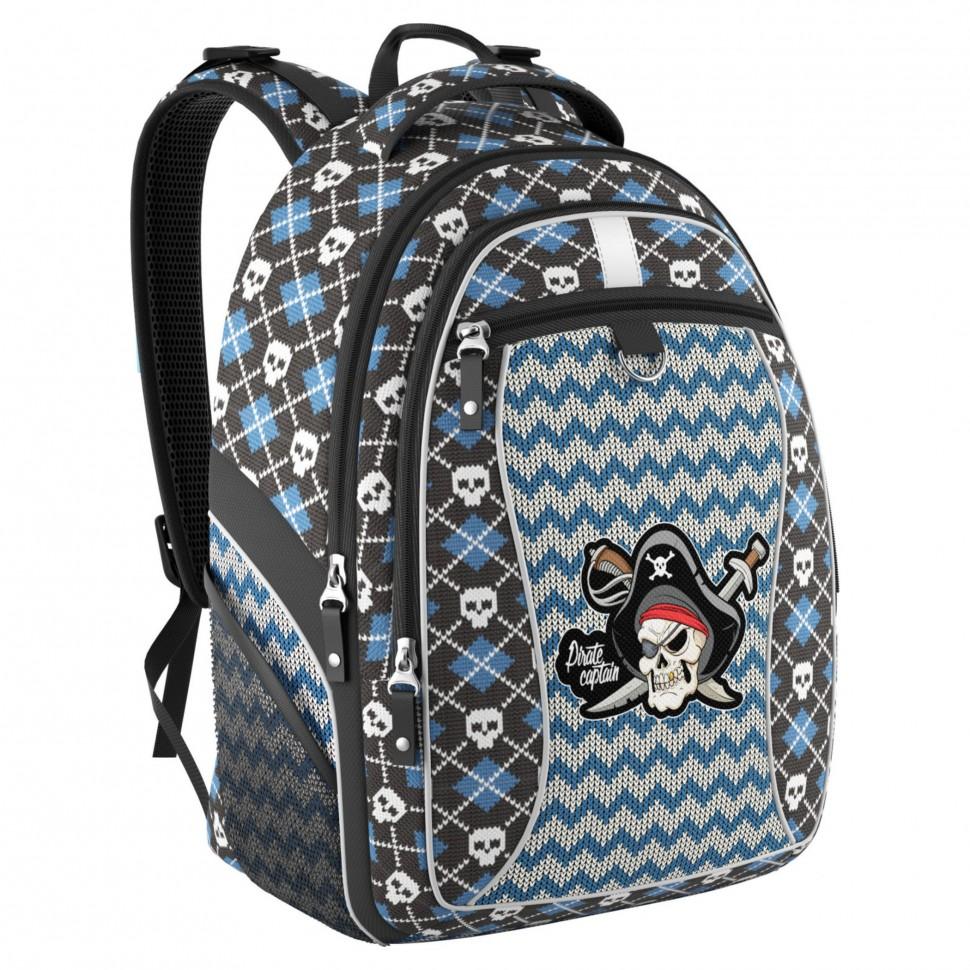 Рюкзак школьный  Pirates - Школьные рюкзаки, артикул: 169748