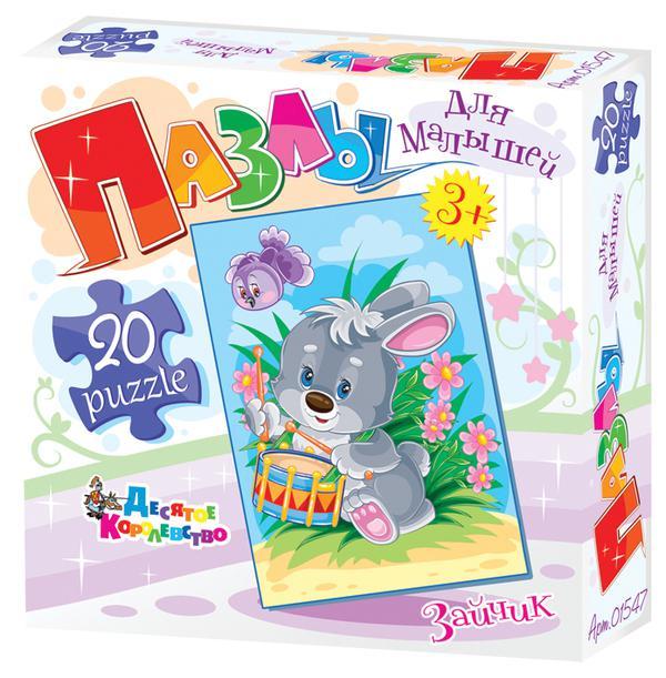 Пазлы картонные для малышей – ЗайчикПазлы для малышей<br>Пазлы картонные для малышей – Зайчик<br>