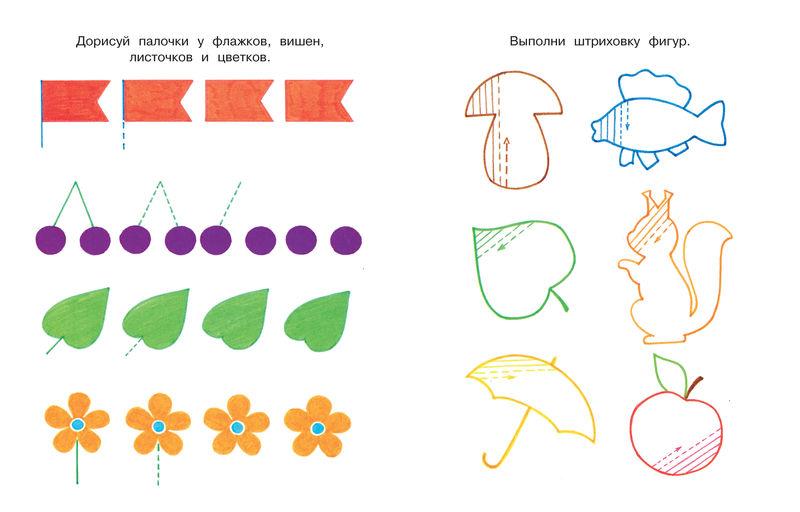 Картинки ребенку 5 лет для развития, днем