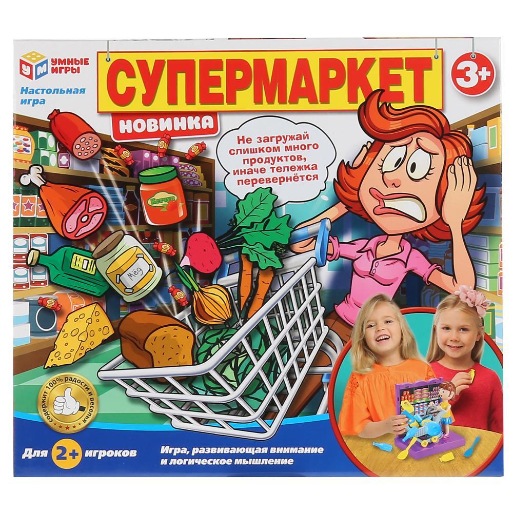 Купить Игра настольная ТМ Умные игры – Супермаркет, Играем вместе