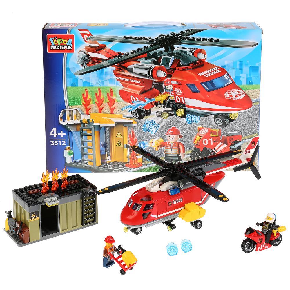 Конструктор - Пожарный вертолет, с фигурками, 305 деталей