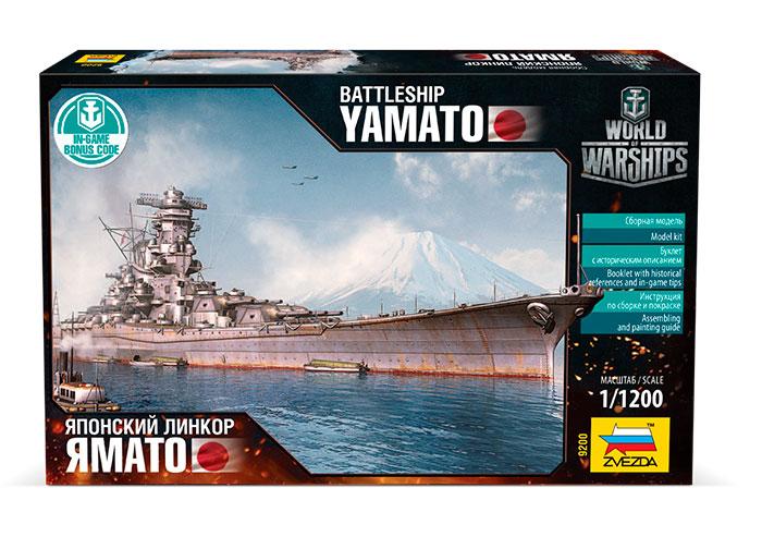 Модель сборная - Японский линкор «Ямато»Модели кораблей для склеивания<br>Модель сборная - Японский линкор «Ямато»<br>