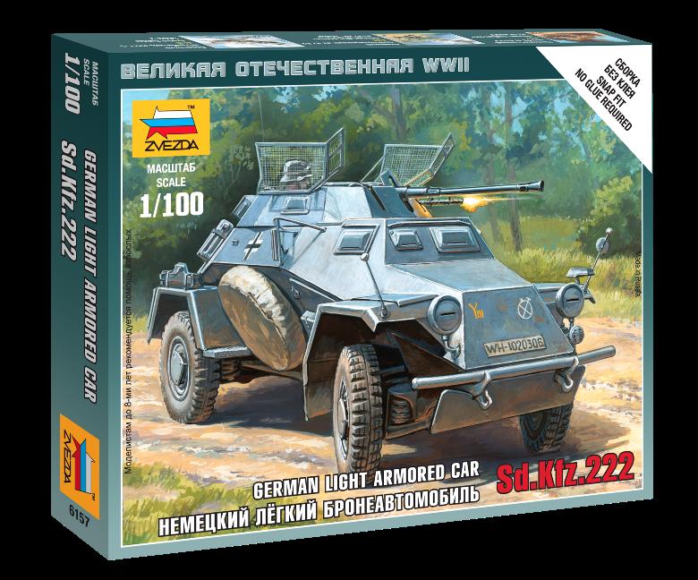 Модель сборная - Немецкий бронеавтомобиль Sdkfr 222Модели танков для склеивания<br>Модель сборная - Немецкий бронеавтомобиль Sdkfr 222<br>