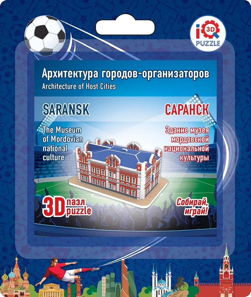 Купить 3D-пазл Архитектура городов-организаторов – Здание музея мордовской национальной культуры, IQ 3D Puzzle