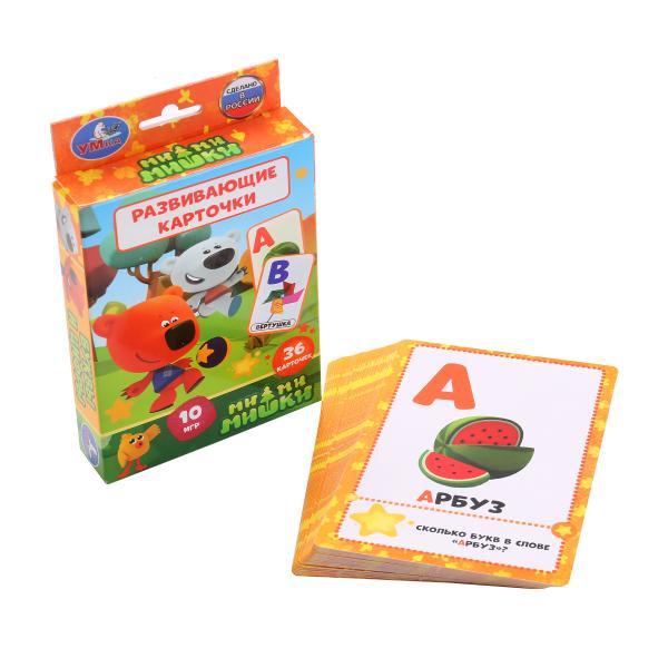 Развивающие карточки – Мимимишки, 36 карточекРазвивающие пособия и умные карточки<br>Развивающие карточки – Мимимишки, 36 карточек<br>