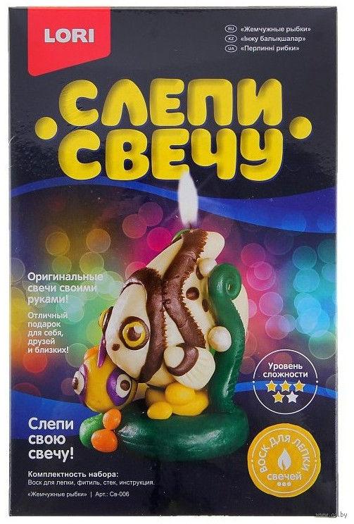 Свеча восковая - Жемчужные рыбкиСоздание гелевых свечей<br>Свеча восковая - Жемчужные рыбки<br>