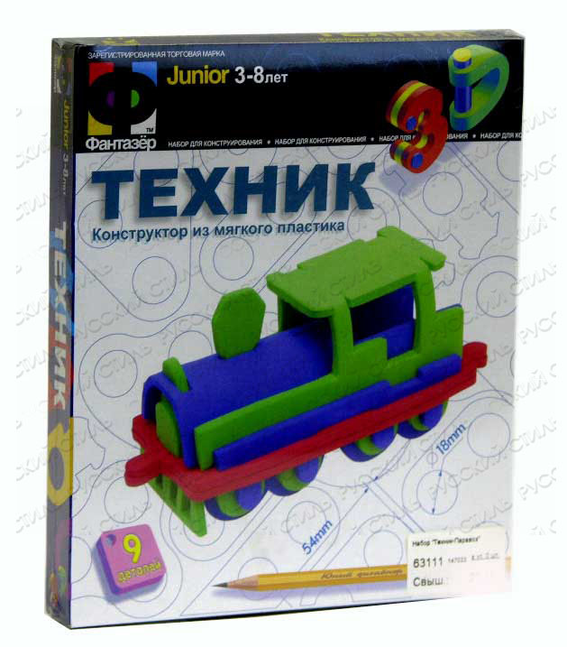 Набор из серии 3D Конструктор Техник – Паровоз