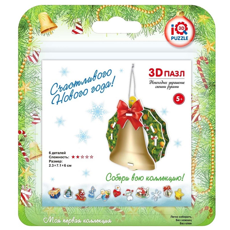 Купить Игрушка 3D пазл - Колокольчик, IQ 3D Puzzle