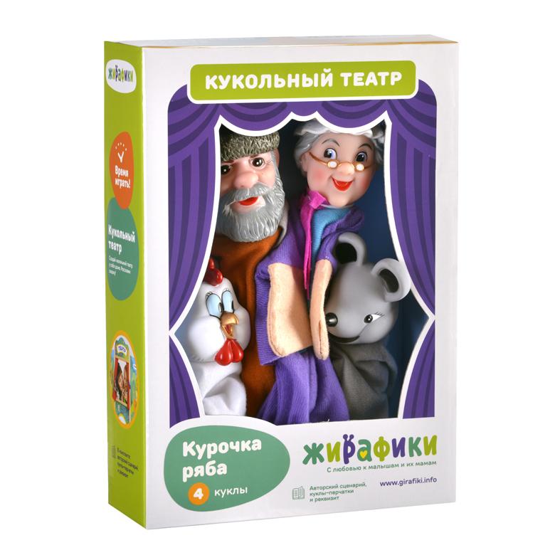 Кукольный театр - Курочка Ряба, 4 куклыДетский кукольный театр <br>Кукольный театр - Курочка Ряба, 4 куклы<br>