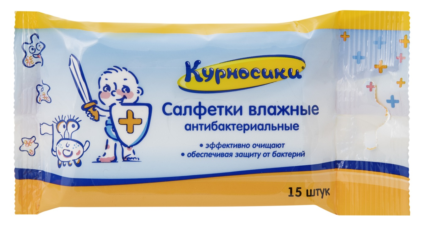 Влажные салфетки антибактериальные, 15 шт. Курносики