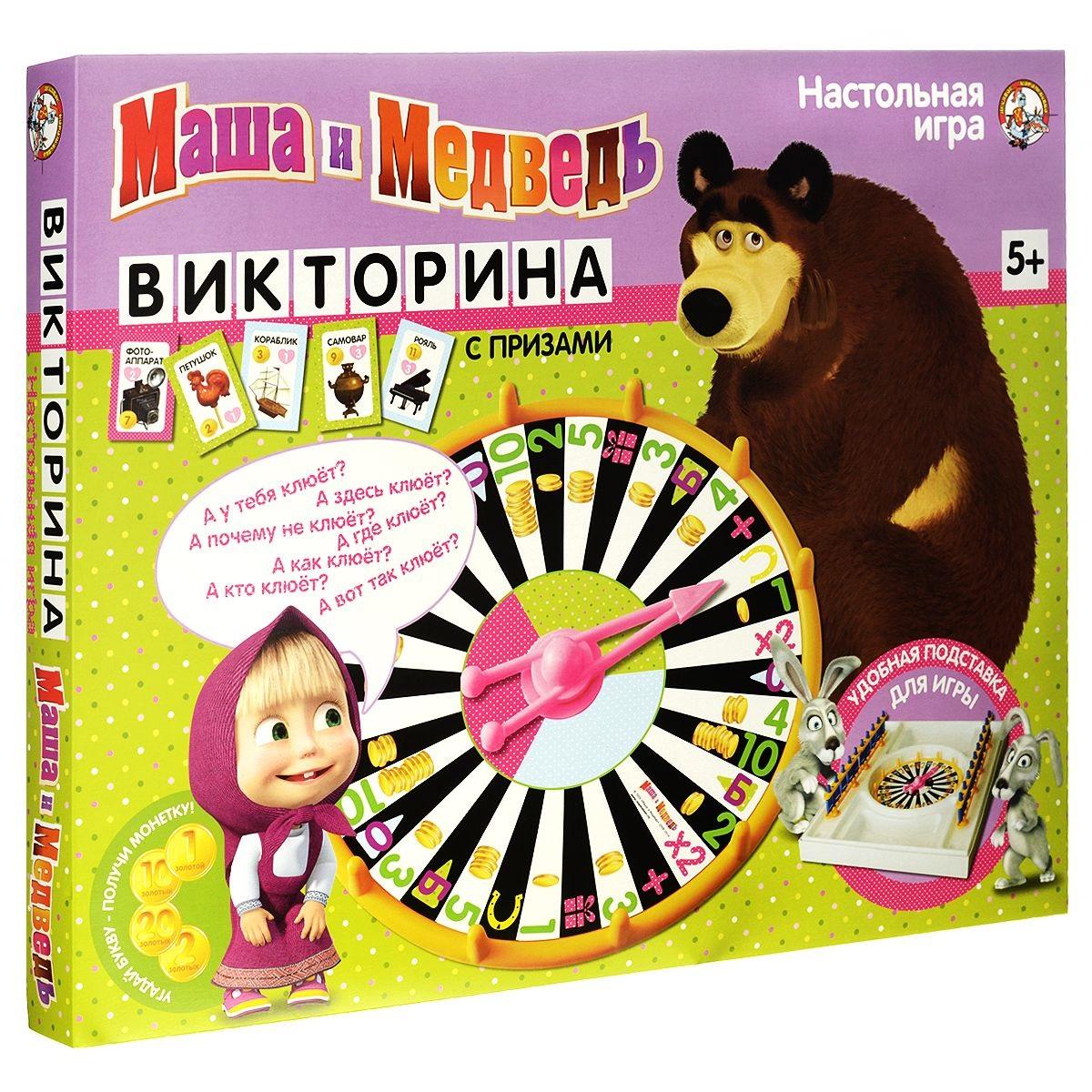 Игра настольная-викторина Маша и МедведьВикторины<br>Игра настольная-викторина Маша и Медведь<br>