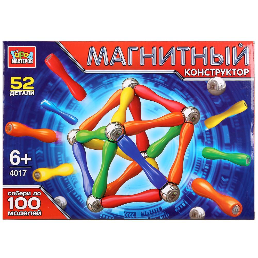 Купить Конструктор магнитный - Палочки и шарики, 52 детали, Город мастеров