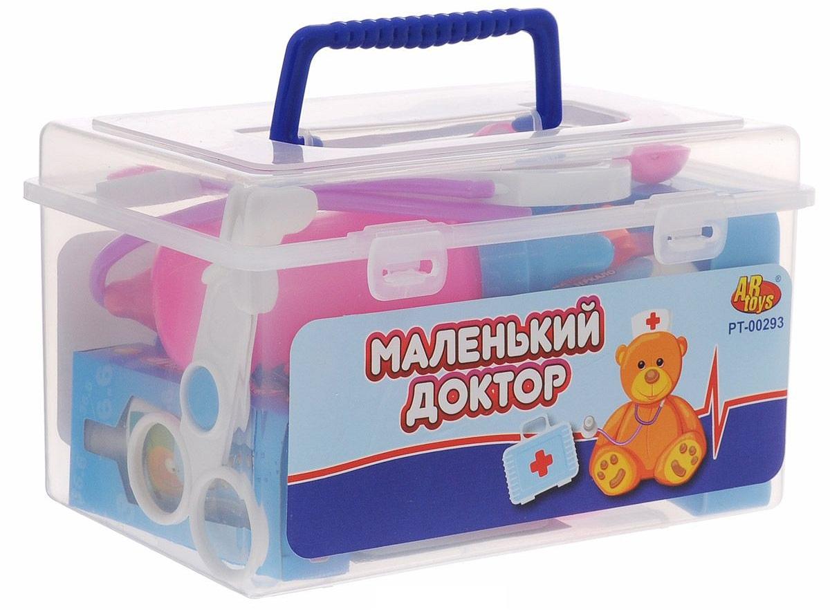 Набор доктора в чемодане, 22 предмета, серия «Маленький доктор»Наборы доктора детские<br>Набор доктора в чемодане, 22 предмета, серия «Маленький доктор»<br>