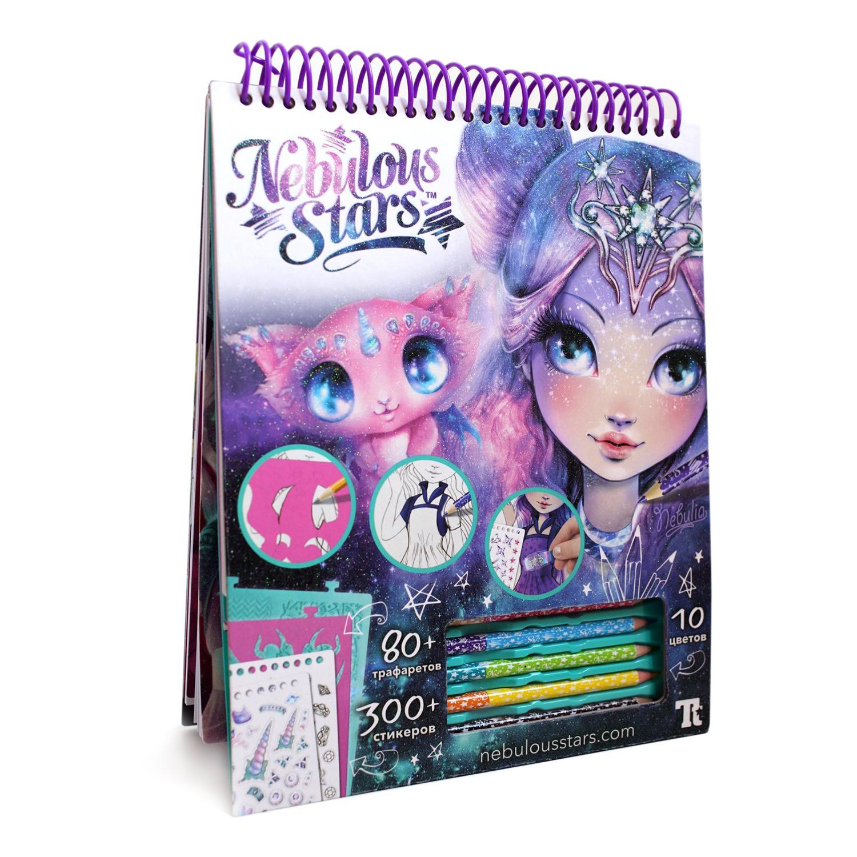 Набор для творчества Nebulous Stars - Креативный скетчбук