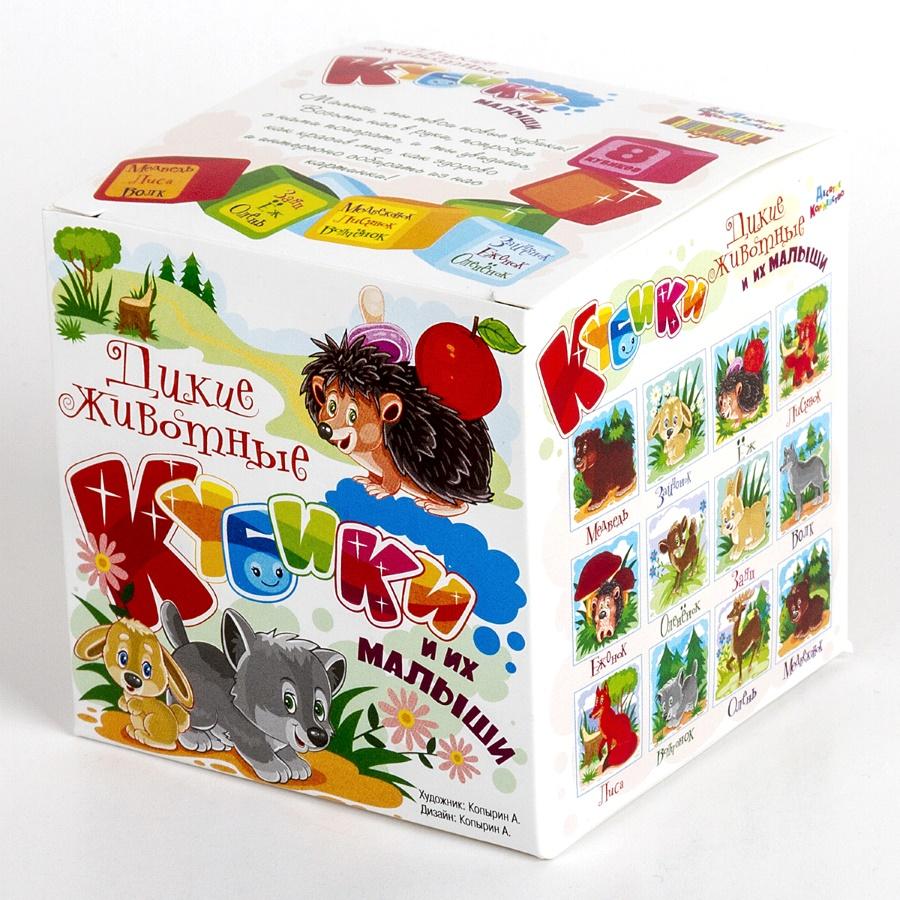 Купить Кубики – Дикие животные и их малыши, 8 штук, Десятое королевство