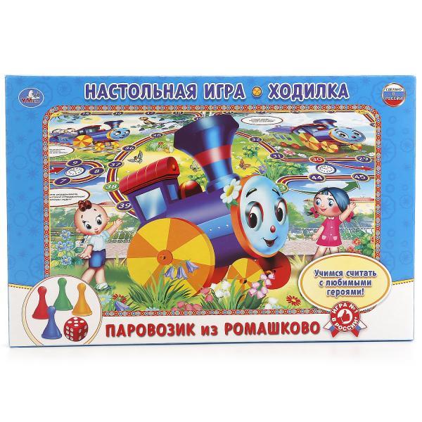 Настольная игра-ходилка - Паровозик из Ромашково